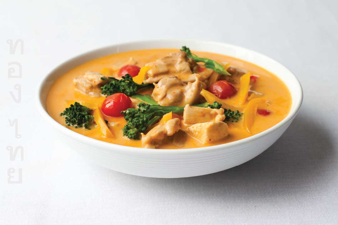 Yellow Curry With Chicken Thai Gold
